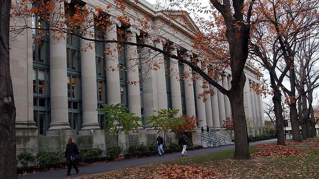 אוניברסיטה הרווארד קיימבריג' מסצ'וסטס ארה