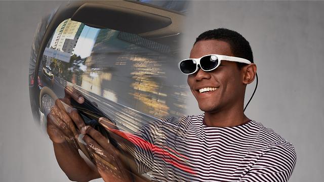 משקפי MR (צילום: יח