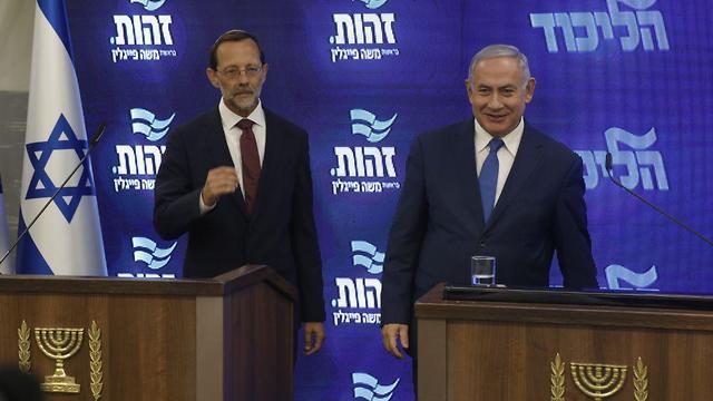 Prime Minister Benjamin Netanyahu and Zehut Chairman Moshe Feiglin (Photo: Shaul Golan)