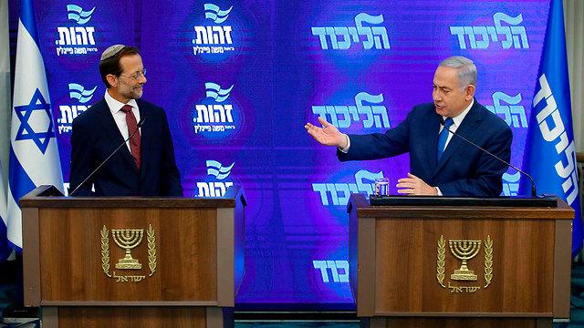בנימין נתניהו משה פייגלין מסיבת עיתונאים  (צילום: AFP)