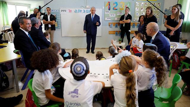 ראש הממשלה בנימין נתניהו בפתיחת שנת הלימודים התש