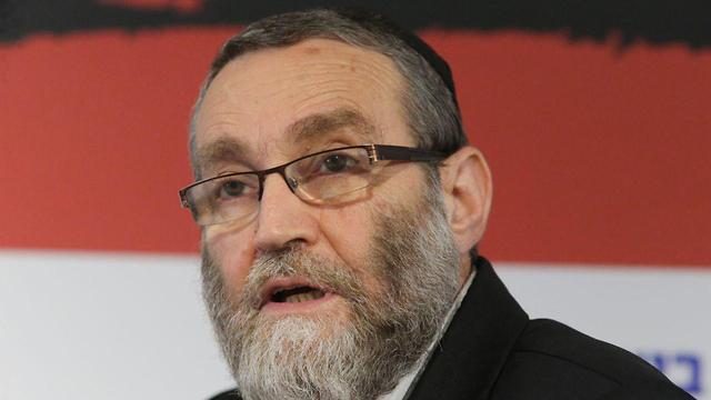 משה גפני במפגש ראשי מפלגות עם התעשייה הישראלית (צילום: מוטי קמחי)