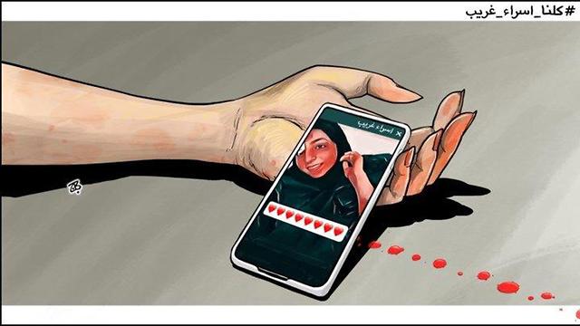 Рисунок в арабских СМИ о гибели девушки
