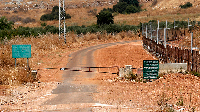 Security fence along Israel-Lebanon border (Photo: EPA)