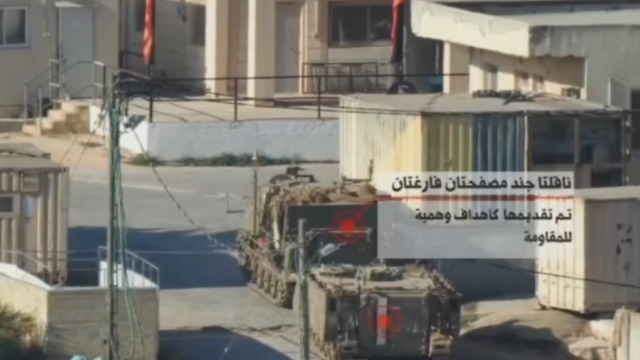 IDF vehicle Hezbollah claims to have destroyed