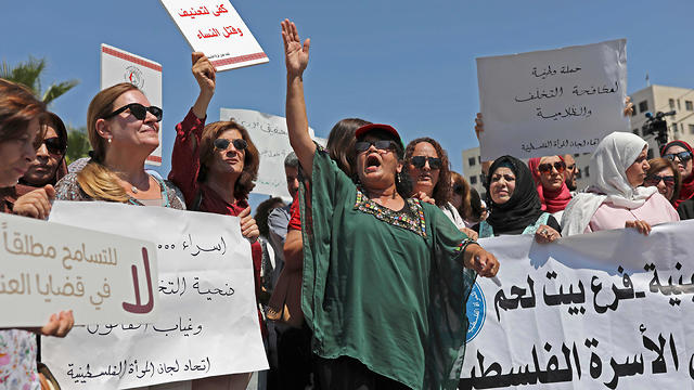 Palestinian women protest in Ramallah demanding an investigation into the death of Israa Ghrayeb, September 2, 2019
