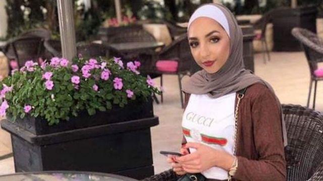 Israa Ghrayeb