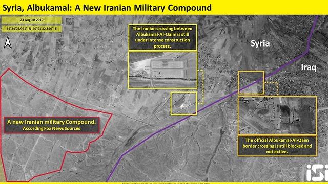 Satellite images of new Iranian base in Syria (Photo: ImageSat International)