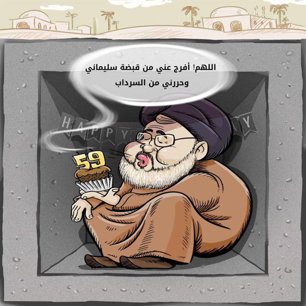 Cartoon in the Lebanese media mocking Hezbollah leader Hassan Nasrallah, who has been mainly in hiding since the 2006 war