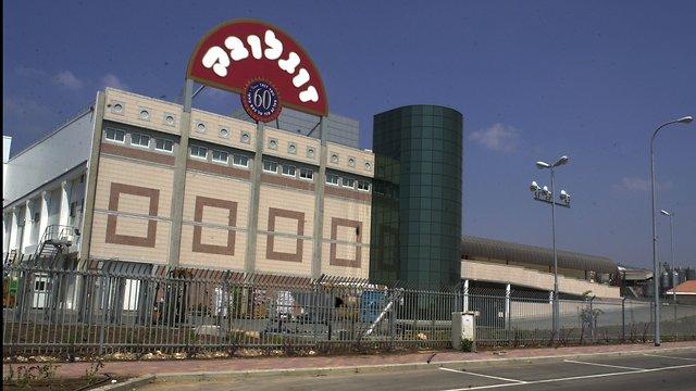 מפעל זוגלובק (צילום: אלעד גרשגורן)