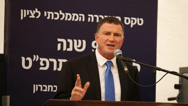 Knesset speaker Yuli Edelstein  giving a speech in Hebron (Photo: TPS)