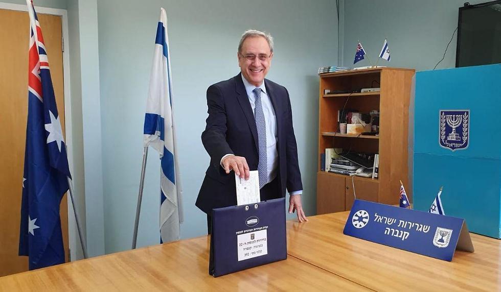 שגריר ישראל ב אוסטרליה מרק סופר מצביע קלפי בחירות הצבעה חו