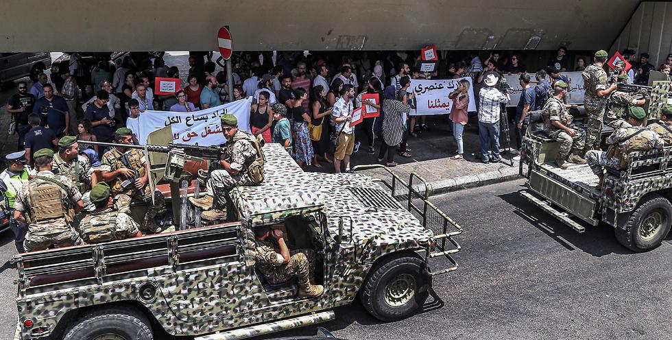 Митинг палестинских беженцев в Бейруте у посольства Канады. Фото: ЕРА