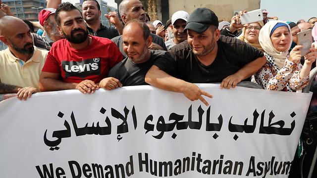 Митинг палестинских беженцев в Бейруте у посольства Канады. Фото: АР