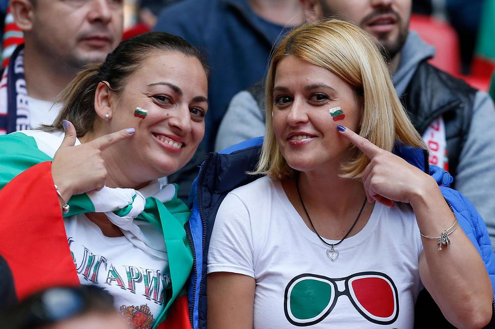אוהדות נבחרת בולגריה (צילום: AFP)