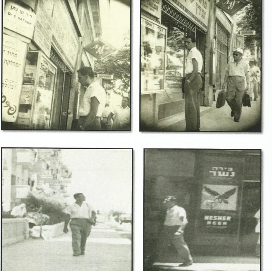 """צילומים מתוך אימוני הריגול של כהן ברחובות תל־אביב, בתקופת הכשרתו בארץ. """"התלמיד החדש נקלט יפה מאוד"""", נקבע באמ""""ן"""
