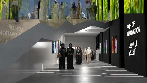 האדריכל דוד קנפו כבר הציג את הפרויקט להנהלת האקספו, לפני כשבוע וחצי (הדמיה: AVS)