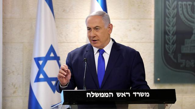 תמונות מההצהרה של נתניהו על הגרעין האיראני (צילום: EPA)