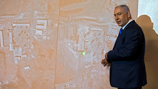 Benjamin Netayahu says Israel found another secret nuclear site in Iran   (Photo: AP)