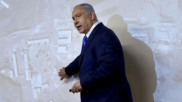 תמונות מההצהרה של נתניהו על הגרעין האיראני (צילום: AFP)