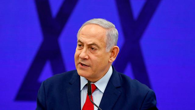 בנימין נתניהו מסיבת עיתונאים (צילום: AFP)
