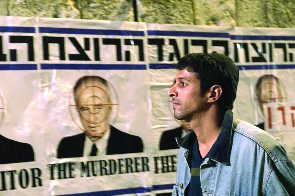 השחקן יהודה נהרי-הלוי מגלם את יגאל עמיר מתוך הסרט