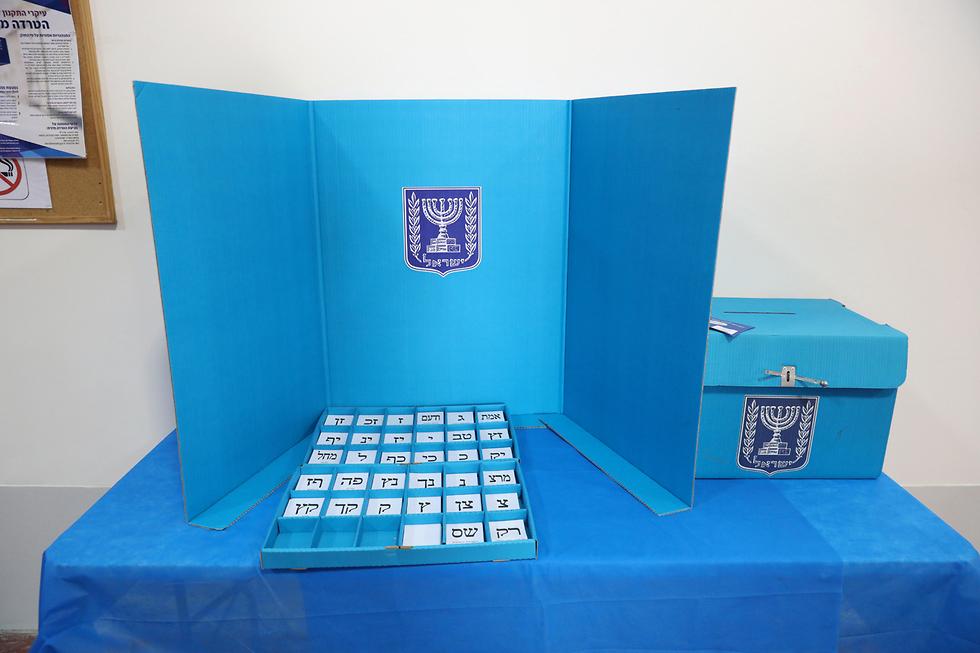 בחירות 2019 הכנות  ועדת הבחירות המרכזית קלפי פתקים לקלפיות קלפיות (צילום: EPA)