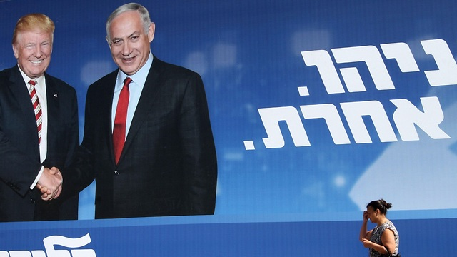 A Likud campaign poster ahead of the Tuesday elections (Photo: AFP)