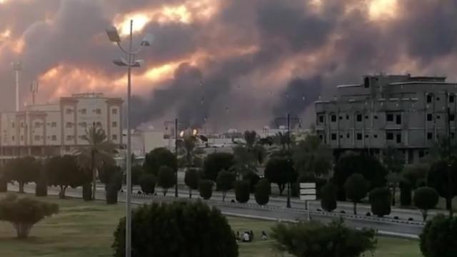 שריפה תקיפה תאגיד נפט aramco ארמקו סעודיה (צילום: רויטרס)
