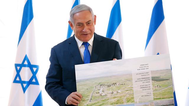 Prime Minister Benjamin Netanyahu (צילום: AP)