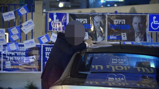 בחירות 2015 אשדוד (צילום: אבי רוקח)