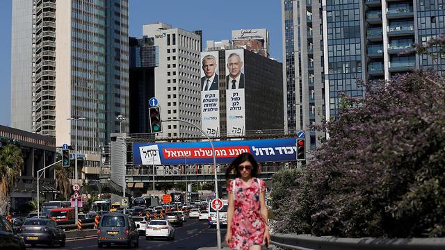Gantz and Lapid campaign poster