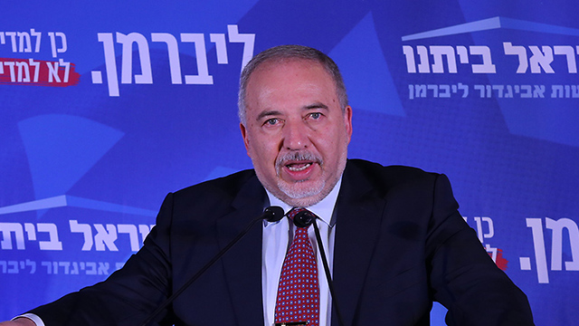 Avigdor Liberman addresses supporters after the exit polls were released Tuesday night  (Photo: Amit Shabi)