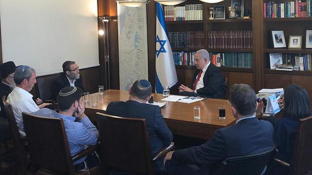 Prime Minister Benjamin Netanyahu and his right wing and religious bloc partners
