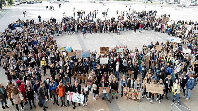 קטוביץ' בפולין, העיר שאירחה את ועידת האקלים ב-2018 (צילום: EPA)