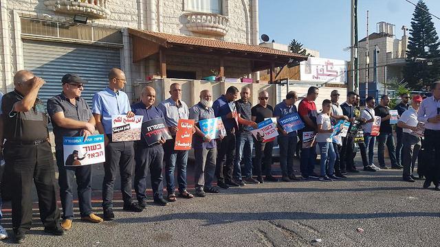 הפגנות באום אל פחם נגד גל הרציחות במגזר הערבי ()