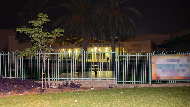 בית הספר (צילום: הרצל יוסף)