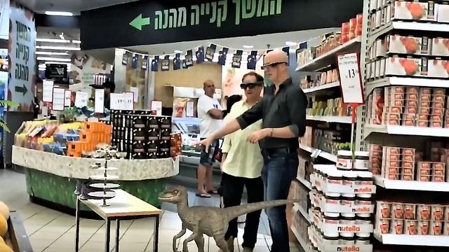 מיקסד פלייס MR (צילום: ynet)