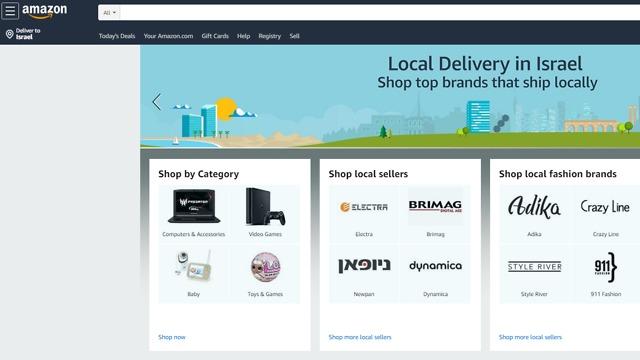 אמזון (צילום מסך מתוך האתר)