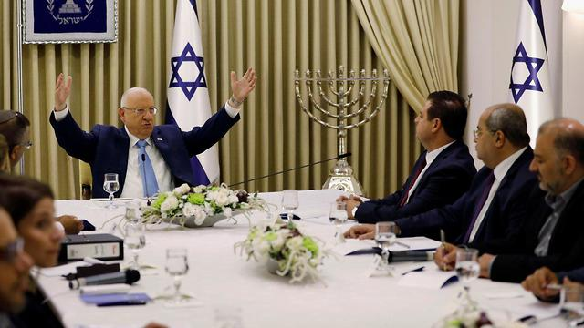 Rivlin meets with the Joint List (Photo: Reuters)