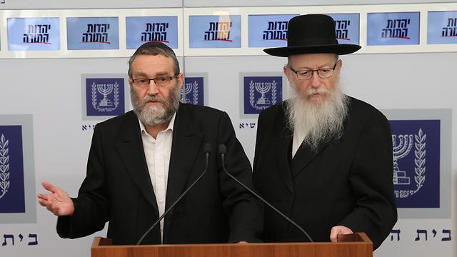 משה גפני ויעקב ליצמן (צילום: עמית שאבי)