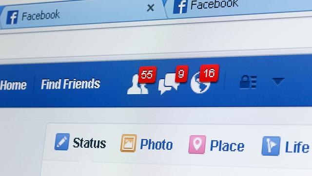 התראות פייסבוק (צילום: Shutterstock)