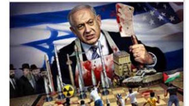 BDS Cartoon of Israeli prime minister presented to the EU (Photo: EJA)