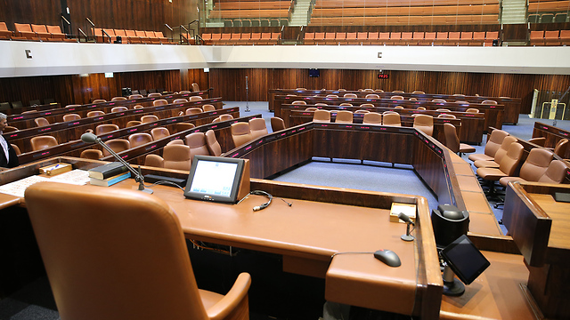 Зал пленарных заседаний кнессета. Фото: Амит Шааби (צילום: עמית שאבי)