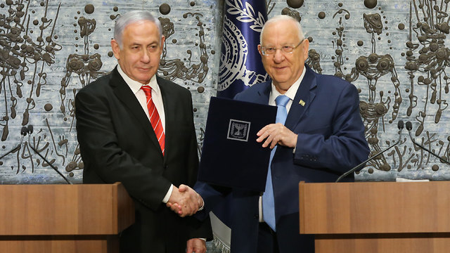 President Reuven Rivlin tasks Prime Minister Benjamin Netanyahu with forming the next Israeli government in Jerusalem, Sept. 25, 2019 (Photo: Amit Shabi)