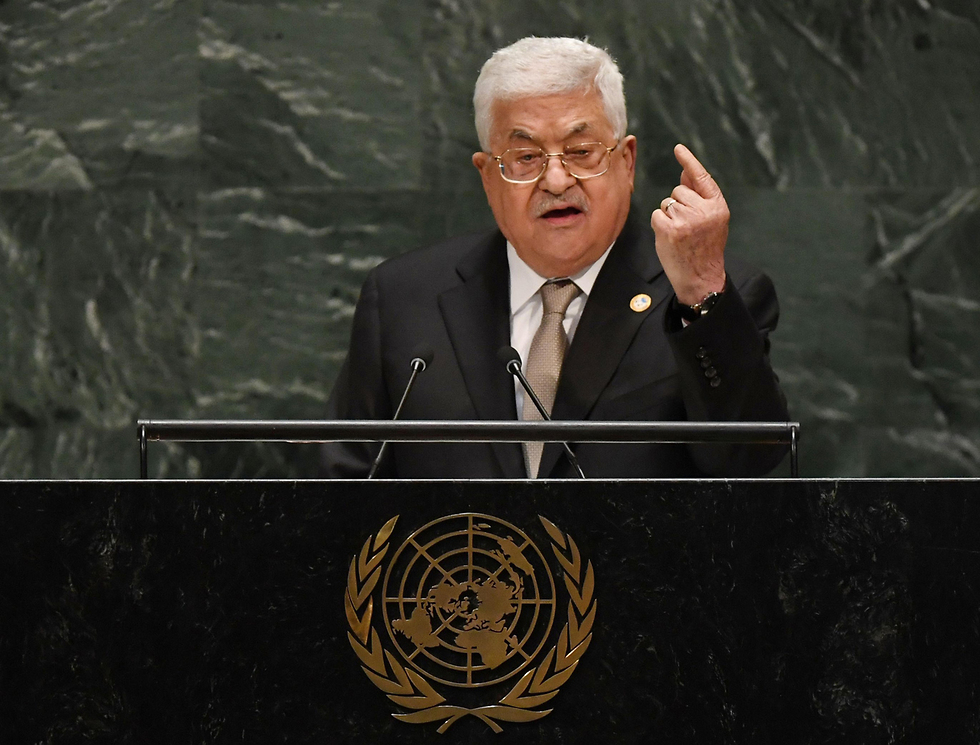 Palestinian President Mahmoud Abbas (צילום: AFP)