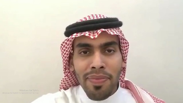 Мохаммед Сауд