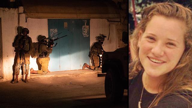 Операция по задержанию террористов. Рина Шнерб. Фото: пресс-служба ЦАХАЛа, семейный архив