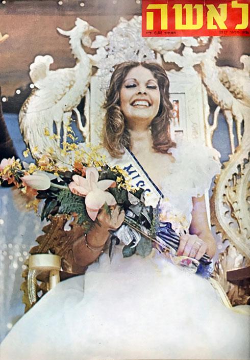 """""""רינה מור על כיסא המלכות, לאחר הכתרתה כ'מיס תבל'. תמונה זו זכתה לתפוצת שיא בעיתונות העולם ובכל רשתות הטלוויזיה""""  (צילום: AP)"""