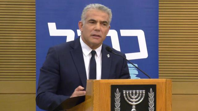 Yair Lapid addresses his Blue and White faction in Jerusalem on Thursday (Photo: Barel Efraim)